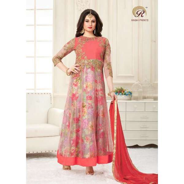 ANARKALI PARTY DRESSES| PARTY WEAR| SUITS| UK ASIANCOUTURE