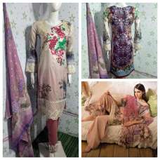 BEAUTIFUL PRINTED AND EMBROIDERED READY MADE PAKISTANI STYLE SUIT