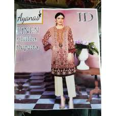 BROWN LINEN EMBROIDERED READYMADE PAKISTANI SUIT