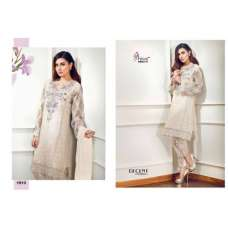 1513 WHITE BAROQUE EMBROIDERED PAKISTANI DESIGNER STYLE SUIT