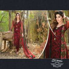 FMN-2133 RED FEMEENA-2 PARTY WEAR SALWAR KAMEEZ SUIT