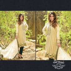 FMN-2132 BEIGE FEMEENA-2 PARTY WEAR SALWAR KAMEEZ SUIT